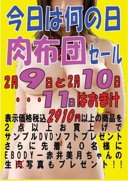 ファイル 192-1.jpg