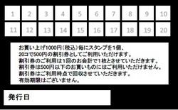 ファイル 219-2.jpg