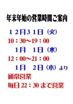 ファイル 252-1.jpg