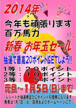 ファイル 252-2.jpg