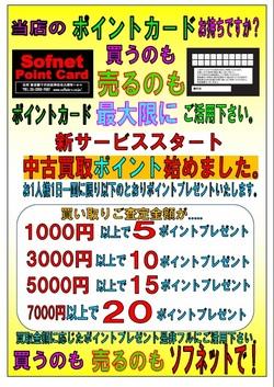 ファイル 265-1.jpg