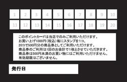 ファイル 295-2.jpg