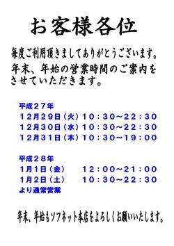 ファイル 488-1.jpg