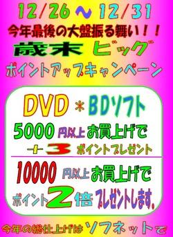 ファイル 489-1.jpg