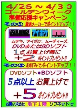 ファイル 533-1.jpg