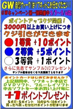 ファイル 536-1.jpg