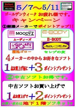 ファイル 538-1.jpg
