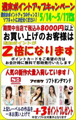 ファイル 540-1.jpg