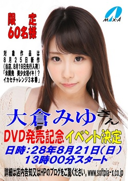 ファイル 561-2.jpg