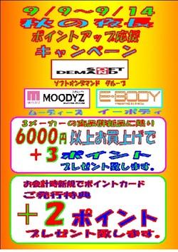 ファイル 576-1.jpg