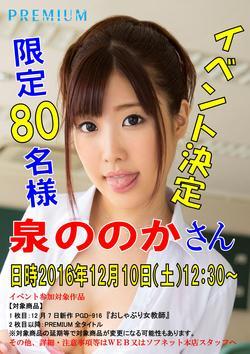 ファイル 598-1.jpg