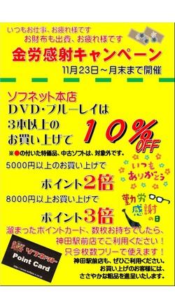 ファイル 599-1.jpg