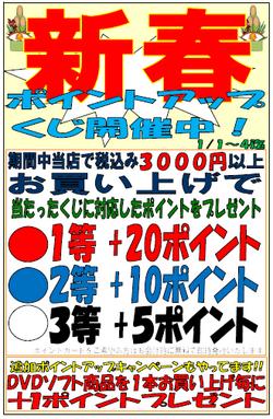 ファイル 610-1.png